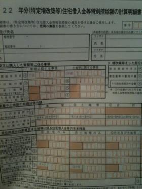 87E099EE-D4F9-4F46-B8A8-63C05B160382